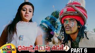 Dhanalakshmi Thalupu Thadithe Latest Telugu Movie HD | Sreemukhi | Dhanraj | Sindhu Tolani | Part 6 - MANGOVIDEOS