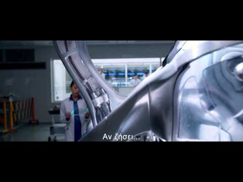 RoboCop / Ρόμποκοπ (2014) - Trailer HD Greek Subs