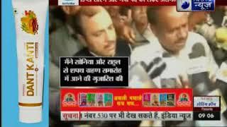 सोनिया-राहुल से कुमारस्वामी की क्या बात हुई?: Tonight @ 9 - ITVNEWSINDIA