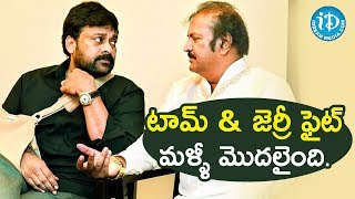 Mega Star Chiranjeevi and Dr. Mohan Babu Satirical Comments On Each Other || iDream Movies - IDREAMMOVIES