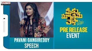 Actress Pavani Gangireddy Speech @ Meeku Maathrame Cheptha Pre Release Event - ADITYAMUSIC