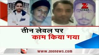 Four men from Mumbai join ISIS in Iraq - ZEENEWS