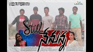 Still Nenunna Latest Telugu Short Film 2019 ll Direction by  Praveen Kumar - YOUTUBE