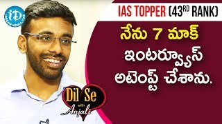I Attempted Around 5 To 7 Mock Interviews. - Sai Teja Seelam || Dil Se With Anjali - IDREAMMOVIES