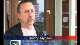 Алекс о выборах в Энергодаре