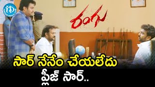 Police Warns Tanish | Rangu Telugu Movie Scenes | Posani Krishna Murali | iDream Movies - IDREAMMOVIES