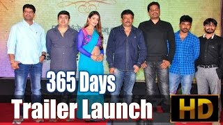 '365 Days' Trailer Launch - IGTELUGU