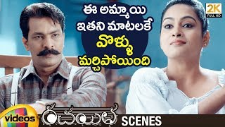 Rachayitha 2018 Telugu Movie Scenes | Himaja Impressed by Vidya Sagar Raju | Sanchita Padukone - MANGOVIDEOS