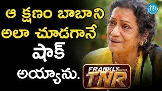 ఆ క్షణం సాయి బాబా ని అలా చూడగానే షాక్ అయ్యాను - Rama Prabha || Frankly With TNR || Talking Movies - IDREAMMOVIES