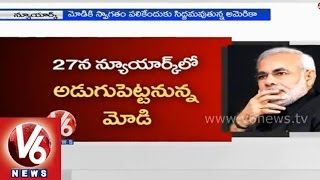 PM Modi will be going to U.S.A on 27th September 2014 - V6NEWSTELUGU