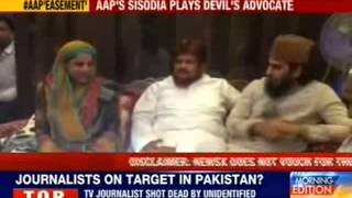 Shazia Ilmi video controversy: 'Muslims are too secular' - NEWSXLIVE