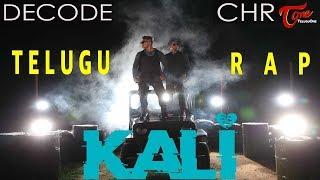 KALI | Telugu RAP Song | by DECODE | CHR | TeluguOne - TELUGUONE