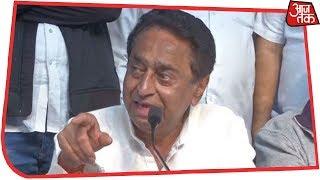 Kamal Nath का बयान हिंदुओं के खिलाफ है या बीजेपी के? देखिए Dangal Rohit Sardana के साथ - AAJTAKTV