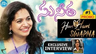 Singer Sunitha Upadrashta Exclusive Interview - Promo 3 || Heart To Heart With Swapna #1 - IDREAMMOVIES
