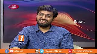 Subramaniapuram Movie Director Santhosh Jagarlapudi | Evaram Athidi | iNews - INEWS