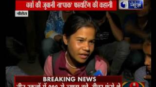More than 200 students  trapped in a school in J&K's Naushera sector due to shelling by Pakistan, - ITVNEWSINDIA