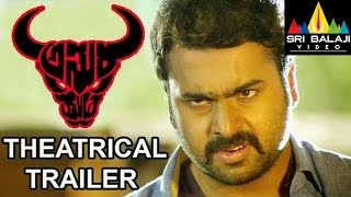 Asura Movie Theatrical Trailer | Nara Rohit | Sai Karthik | Sri Balaji Video - SRIBALAJIMOVIES