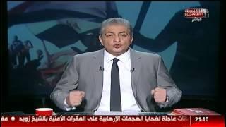 """أسامة كمال لشعب مصر: """"يا جبل ما يهزك ريح"""" - e3lam.org"""