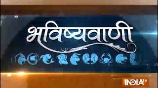 Bhavishyavani | September 30, 2014 - INDIATV