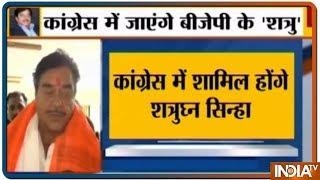 Shatrughan Sinha Set To Join Congress On March 28 - INDIATV