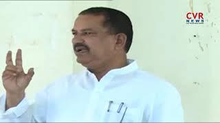బీజేపీకి మారెప్ప గుడ్ బై   Former Minister Mareppa Resign to BJP and Join into Congress   CVR News - CVRNEWSOFFICIAL