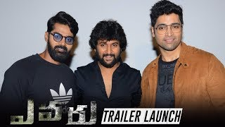 Evaru Trailer Launch Event | Nani | Adivi Sesh | Naveen Chandra | Tollywood News - TFPC