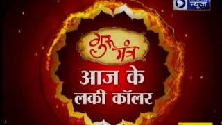 डिप्रेशन और तनाव कब आपके लिए हानिकारक हो जाते हैं, जानिए Guru Mantra में GD Vashisht के साथ - ITVNEWSINDIA