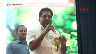 Beat The Plastic Pollution : Minister Amarnath Reddy Participates at Tirupati | CVR News - CVRNEWSOFFICIAL
