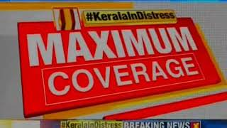 Kerala Floods: IMD withdraws red alert for 3 distt. and warn other states for yellow alert - NEWSXLIVE