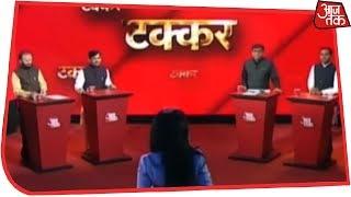 Exit Poll ने बना दी जोड़ी! देखिए Halla Bol Anjana Om Kashyap के साथ - AAJTAKTV