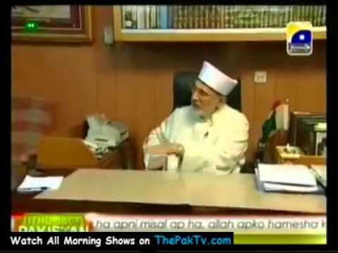 holy relics of prophet mohammed s a w with dr tahir ul qadri must watch see