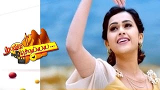 Sri Divya's Goes Nayanthara Way – Naanga Solla – Peppers tv Tamil Cinema Gossip Show