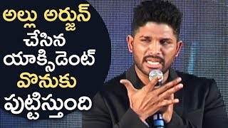 Allu Arjun Shares Unknown Shocking Incident In His Life | TFPC - TFPC