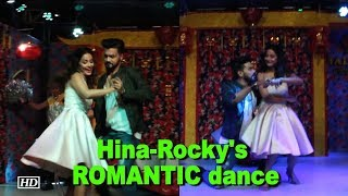 Hina Khan-Rocky Jaiswal ROMANTIC dance VIDEO - IANSLIVE