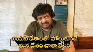 Puri Jagannadh Crystal Clear Explanation On Present Situation | IndiaGlitz Telugu - IGTELUGU