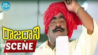 Rajadhani Movie Scenes - Babu Mohan Comedy Introduction || Vinod Kumar || Kodi Rama Krishna - IDREAMMOVIES