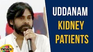 Pawan Kalyan Interaction With Uddanam Kidney Patience | Janasena Porata Yatra | Mango News - MANGONEWS