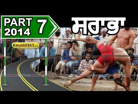 Sarabha (Ludhiana) Kabaddi Tournament 16 Nov 2014 Part 7 by Kabaddi365.com