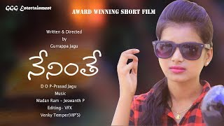 Neninthe - New Telugu Short Film 2019 - YOUTUBE