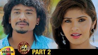 Darre Latest Telugu Full Movie HD | Naviin | Pallavi Jiva | Suman Setti | Part 2 | Mango Videos - MANGOVIDEOS