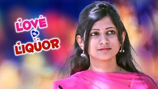 Love N Liquor- New Telugu Shortfilm 2017 || Presented by ME Teamworks - YOUTUBE
