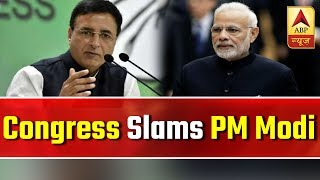 Lok Sabha Election 2019: Congress slams PM Modi after Amit Shah replaces Advani from Gandhinagar - ABPNEWSTV