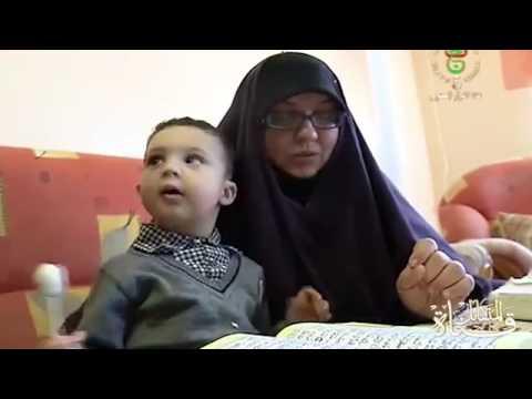 yahyaالطفل المعجزة يحيى حافظ للقرآن وعمره سنتان من الجزائر - صوت وصوره لايف