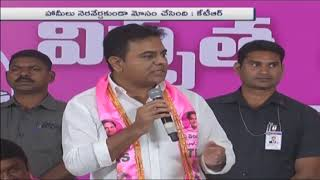 Minister KTR Strong Counter To BJP Chief Amit Shah Over Comments On TRS | iNews - INEWS