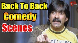 Ravi Teja Best Back To Back Comedy Scenes - TeluguOne - TELUGUONE