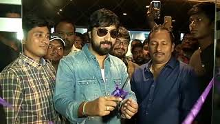 JLE Cinemas Launch In Guntur | Boyapati Srinu | Bobby | TFPC - TFPC