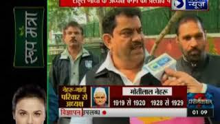 Congress: राहुल गाँधी होंगे कांग्रेस के अगले 'बिग बॉस', CWC बैठक में प्रस्ताव पास - ITVNEWSINDIA