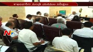 Finance Minister Yanamala Review Meeting on all Departments || Finance Budget 2017 || NTV