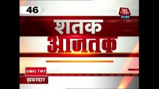 Shatak Aajatk: PNB Fraud Mastermind Nirav Modi Expected To Be Hiding In Dubai - AAJTAKTV