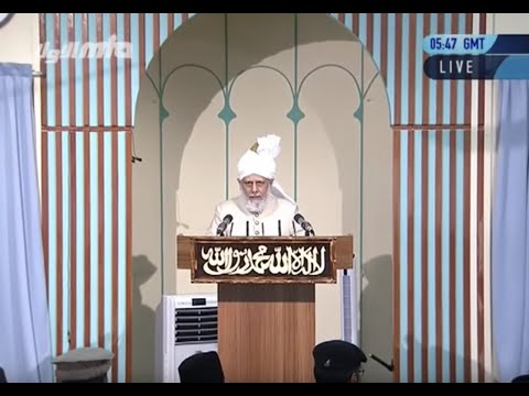 Urdu Khutba Juma 27th September 2013: Ahmadiyyat in Indonesia, Malaysia and Singapore